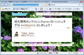 xddp-ハッシュ.jpg