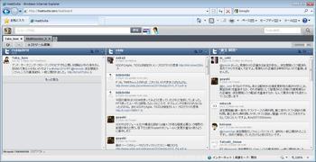 xddp-HootSuite.jpg